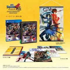 Sengoku Basara 4: Sumeragi Anniversary e-Capcom Limited Edition [PS4]