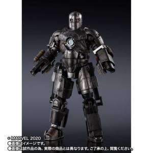 SH Figuarts Iron Man Mark 1 Birth of Iron Man Limited Edition [Bandai]
