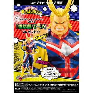 ARTFX J All Might My Hero Academia Limited Edition [Kotobukiya]