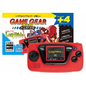 Game Gear Micro Red [SEGA - Brand new]