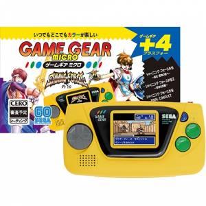 Game Gear Micro Yellow [SEGA - Brand new]