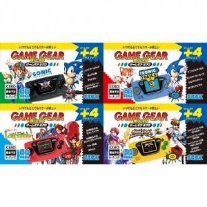 Game Gear Micro 4 Color Set DX Pack (Smoke Collector's Edition & Big Window Micro Bonus) [SEGA - Brand new]