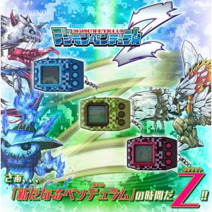 Digimon Pendulum Z Set of 3 Limited Edition [Bandai]