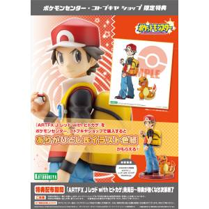 ARTFX J Red with Charmander Pokemon Series Limited Edition [Kotobukiya]