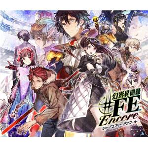 Genei Ibunroku FE Encore Best Sound Collection [OST / Goods]
