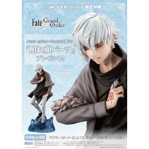 Fate/Grand Order Crypter / Kadoc Zemlupus Limited Edition [Kotobukiya]