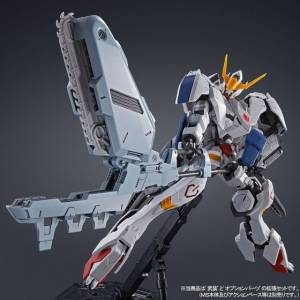 1/100 MG Gundam BARBATOS Expansion Parts Set Plastic Model Limited Edition [Bandai]