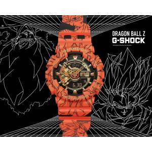 Dragon Ball Z G-Shock (GA-110JDB-1A4JR) Limited Edition [Goods]