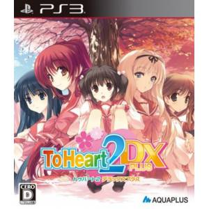 ToHeart2 DX PLUS [PS3 - Used Good Condition]