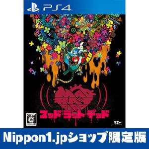 MAD RAT DEAD Nippon1.jp shop limited edition [PS4]