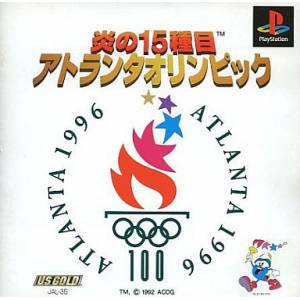 Honoo no 15 Shumoku - Atlanta Olympic / Olympic Summer Games - Atlanta 1996 [PS1 - occasion BE]