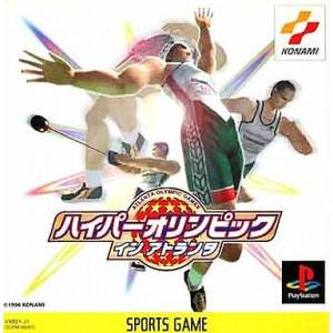 Hyper Olympic in Atlanta [PS1 - Used Good Condition]
