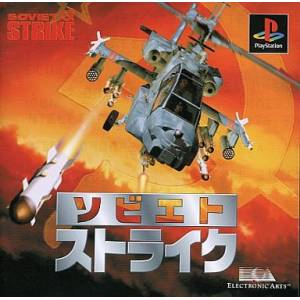 Soviet Strike [PS1 - occasion BE]