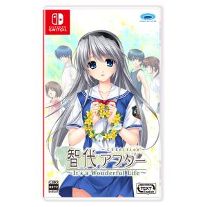 Tomoyo After -It's a Wonderful Life- CS Edition (Multi Language) [Switch]