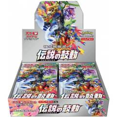 "Pokemon Card Game Sword & Shield Expansion Pack ""Legendary Beat"" 20 Pack BOX [Trading Cards]"