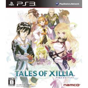 Tales Of Xillia [PS3 - occasion BE]
