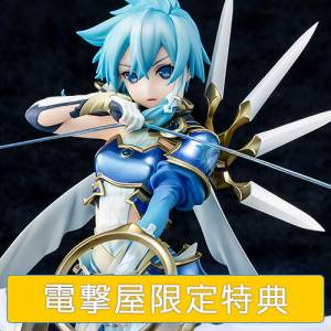 Sword Art Online Alicization, The Sun Goddess Solus Sinon Dengekiya Limited Edition [Genco]