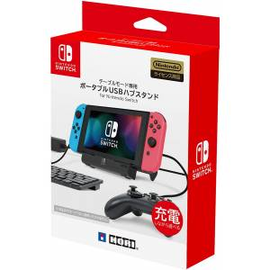 Table Mode Portable USB Hub Stand for Nintendo Switch [Hori]