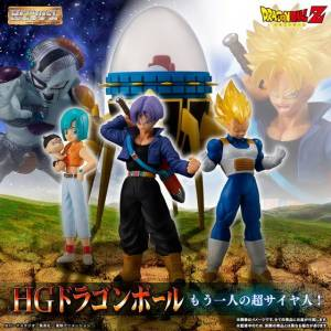 HG Dragon Ball Z Another Super Saiyan Limited Edition [Bandai]
