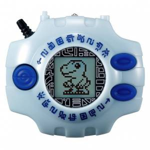 Digimon Adventure: Digivice Ver. Complete Limited Edition [Bandai]