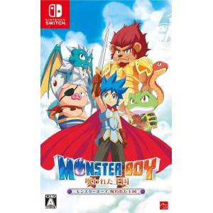Monster Boy The Cursed Kingdom (Multi Language) [Switch]