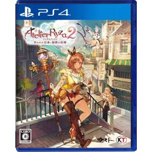 Atelier Ryza 2: Lost Legends & the Secret Fairy [PS4]