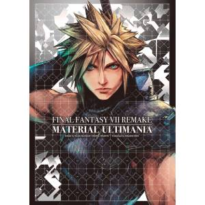 Final Fantasy VII Material Ultimania [Guide book / Artbook]