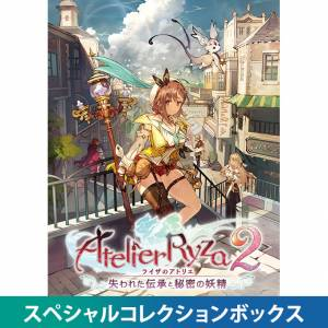 Atelier Ryza 2: Lost Legends & the Secret Fairy Special Collection Box [Switch]