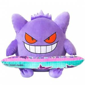Pokemon - Gengar PC Cushion - Bandai Premium Limited Edition [Plush Toys]
