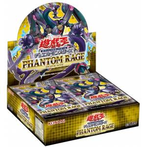 Yu-Gi-Oh! OCG Duel Monsters PHANTOM RAGE 30 Pack BOX [Trading Cards]