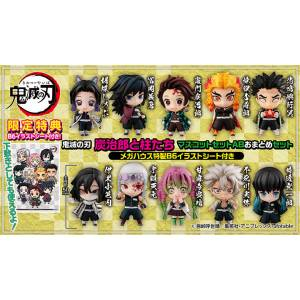 Demon Slayer: Kimetsu no Yaiba Tanjiro and the Pillars Mascot Limited A & B Set [Megahouse]