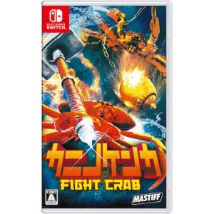 Kani no Kenka -Fight Crab- (Multi Language) [Switch]