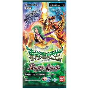 Battle Spirits Chapter 1 Reincarnation Booster Pack (BS52) 16 Pack BOX [Trading Cards]