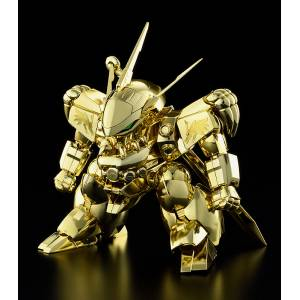 PLAMAX MS-02G RYUJINMARU Gold Plate Ver. Limited Edition [Max Factory]