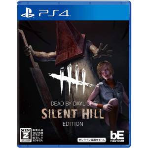 Dead by Daylight Silent Hill Edition Official Japanese Ver. (Multi Language) [PS4]