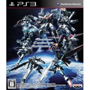 Another Century's Episode R [PS3 - Used Good Condition]
