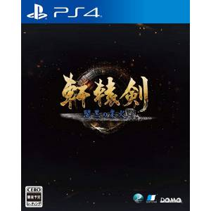 Xuan-Yuan Sword VII [PS4]