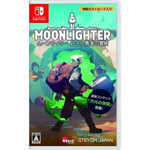 Moonlighter Store Owner and Hero's Adventure (Multi Language) [Switch]