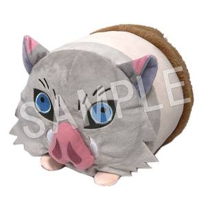 Demon Slayer: Kimetsu no Yaiba Hashibira Inosuke [Plush Toys]