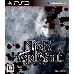 NieR Replicant [PS3 - Used Good Condition]