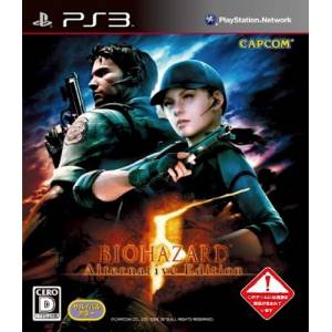 Bio Hazard 5 Alternative Edition [PS3 - occasion]