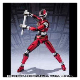 Uchu Keiji Sharivan / Space Sheriff Sharivan - Limited Edition [SH Figuarts]