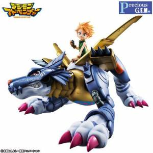 Digimon Adventure - Ishida Yamato - MetalGarurumon Limited Edition (Reissue) [G.E.M.]
