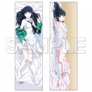 "Dakimakura Cover ""The Irregular at Magic High School"" Shiba Miyuki Dengekiya Limited Edition [Goods]"