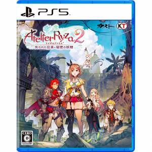Atelier Ryza 2 Famitsu DX Pack 3D Crystal Set [PS5]