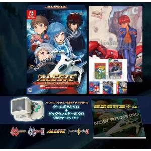 Aleste Collection Game Gear Micro Bundled Limited Edition DX Pack [Switch]