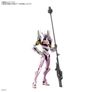 RG Regular Humanoid Weapon Android Evangelion Production Model Custom Type-08 - EVA-08 Alpha Plastic Model [Bandai]