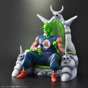 Dragon Ball Allies Piccolo Great Demon King Normal Color Limited Edition [Bandai]