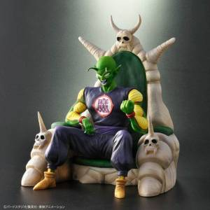 Dragon Ball Allies Piccolo Great Demon King Special Color Limited Edition [Bandai]