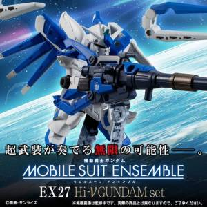 MOBILE SUIT ENSEMBLE EX27 Hi-ν Limited Edition [Bandai]